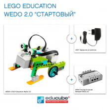 45300-45517-45302 Комплект LEGO Education WeDo 2.0 Стартовый