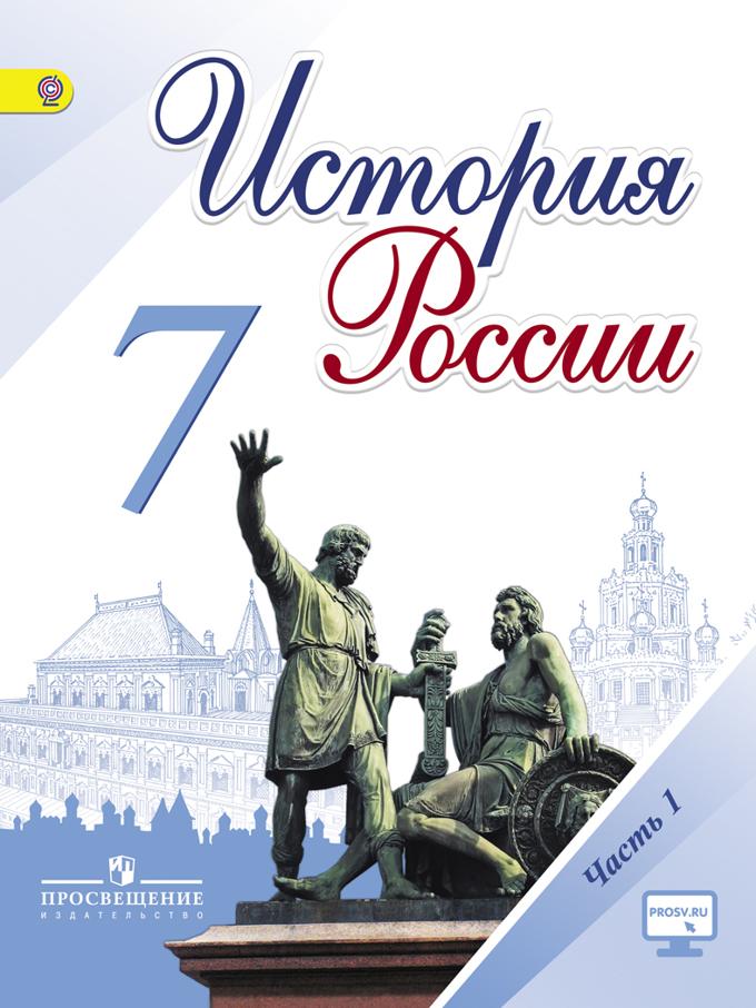 учебники истории россии получился